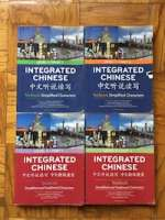 Integrated Chinese 3rd Edition